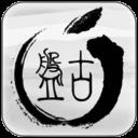 Pangu Jailbreak Icon