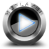 Haihaisoft HUPlayer Icon