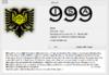 BitClone9 - Screenshot 2