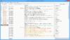 HexChat - Screenshot 1