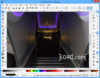 Inkscape - Screenshot 2