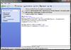 Powerpoint Password Recovery Key - Screenshot 1