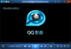 QQ Player - Screenshot 2