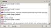 QTranslate - Screenshot 4