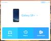 Samsung Smart Switch - Screenshot 1