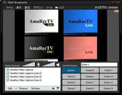 AmaRecTV Screenshot