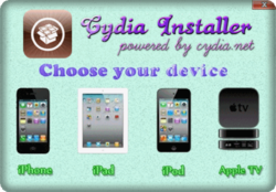 Cydia Installer Screenshot
