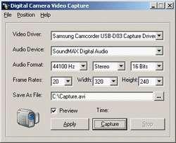 Digital Video Recorder Screenshot