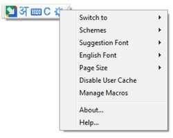 Google Input Tools Screenshot