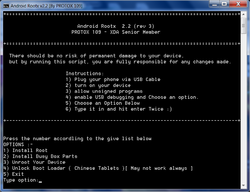 Rootx Screenshot