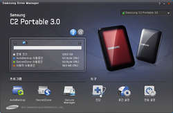 Samsung Drive Manager Screenshot