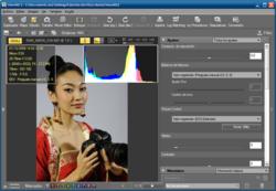 ViewNX Screenshot