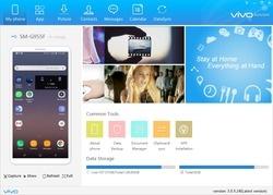 vivo Mobile Assistant Screenshot