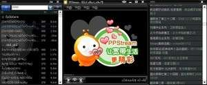 Screenshot of PPStream 5.1, an internet tv app for the Windows operating system.