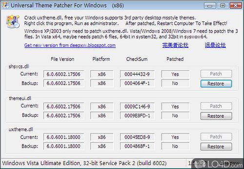 universalthemepatcher x86 exe