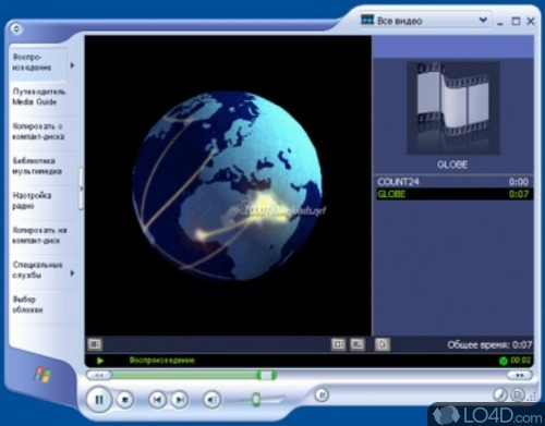 Windows Media Player 9 Codecs Pack - Download