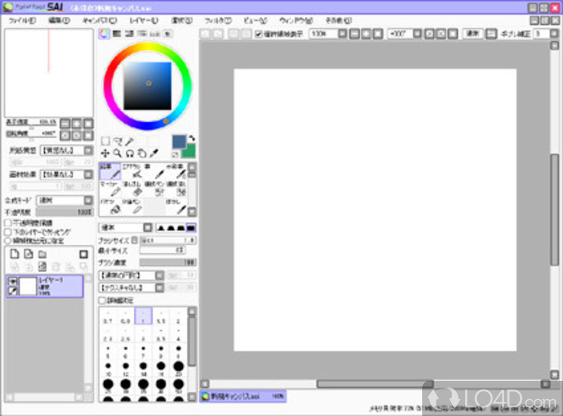 Painttool Sai Screenshots: easy drawing software