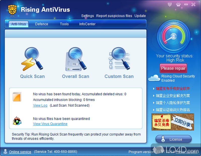 Rising antivirus. Is it still alive?!!! | malwaretips forums.