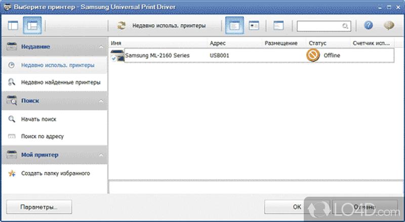 Samsung Universal Printer Driver - Download