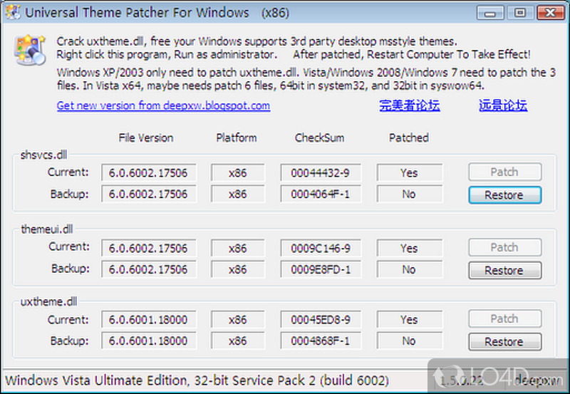 astyles windows 81 theme patcher ver 12