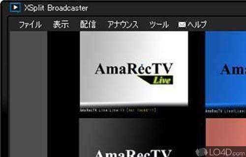 AmaRecTV Screenshot