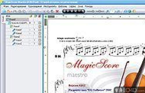 MagicScore School Screenshot
