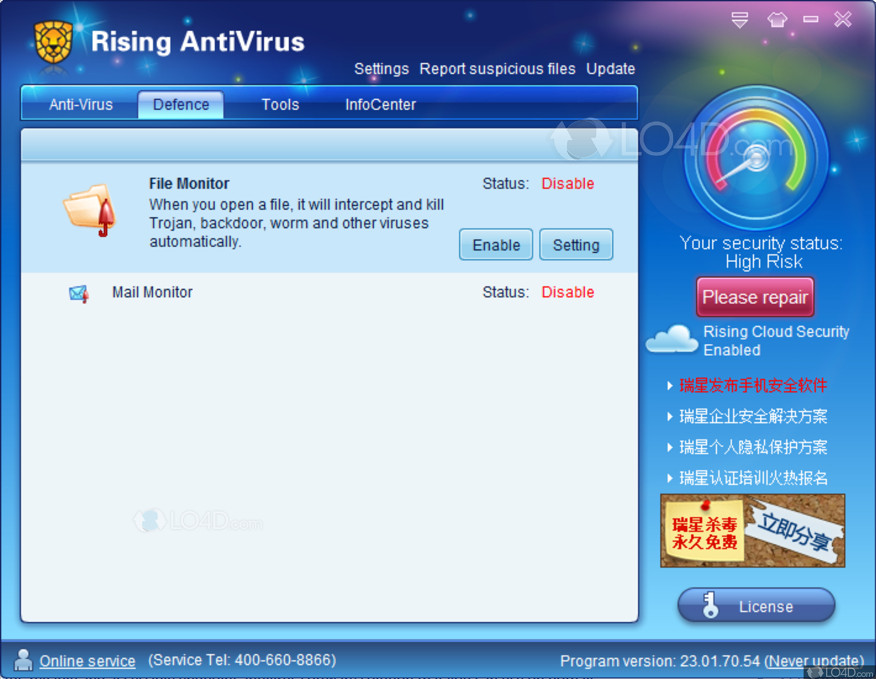 Rising firewall 2008 free edition software news nsane. Forums.