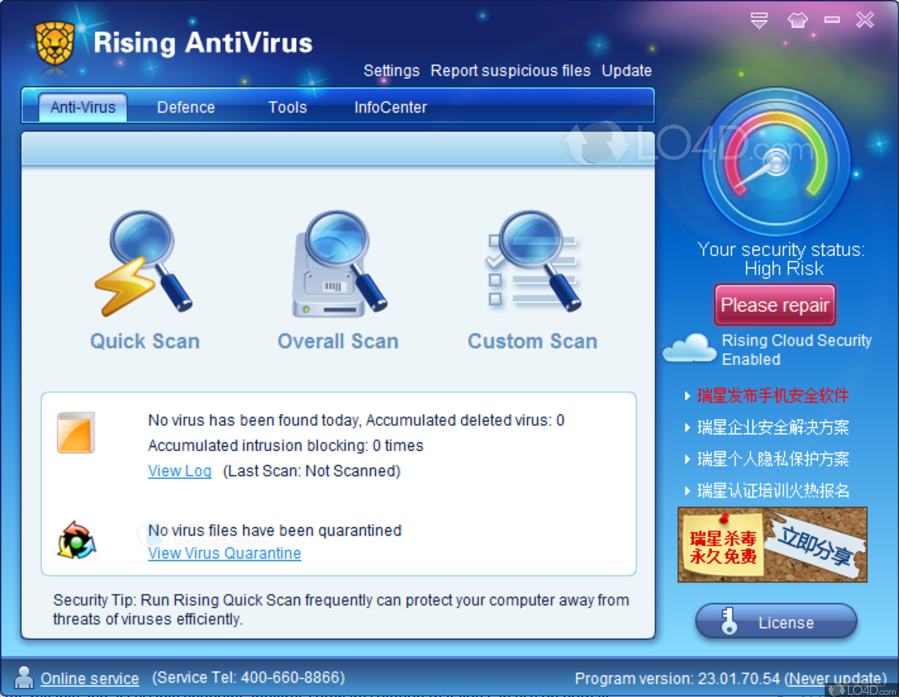 Download the latest version of rising internet security free in.